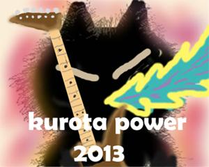 kurota-2013