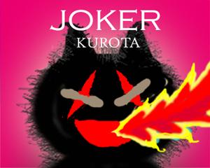 joker-kurota